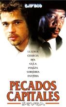 Se7en - Argentinian VHS movie cover (xs thumbnail)