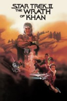 Star Trek: The Wrath Of Khan - VHS movie cover (xs thumbnail)
