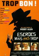 Small Time Crooks - French poster (xs thumbnail)