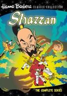 Shazzan - DVD movie cover (xs thumbnail)