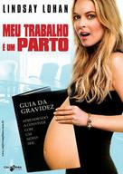 Labor Pains - Brazilian DVD cover (xs thumbnail)