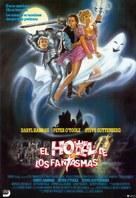 High Spirits - Spanish Movie Poster (xs thumbnail)