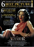 The Aviator - For your consideration poster (xs thumbnail)