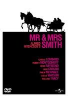 Mr. & Mrs. Smith - Italian DVD cover (xs thumbnail)