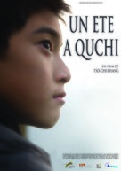 Shu jia zuo ye - French Movie Poster (xs thumbnail)