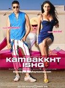 Kambakkht Ishq - Indian Movie Poster (xs thumbnail)