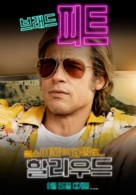 Once Upon a Time in Hollywood - South Korean Movie Poster (xs thumbnail)