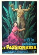 La escondida - Italian Movie Poster (xs thumbnail)