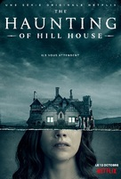 """The Haunting of Hill House"" - French Movie Poster (xs thumbnail)"