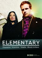 """Elementary"" - Movie Poster (xs thumbnail)"