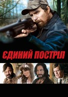 A Single Shot - Ukrainian Movie Cover (xs thumbnail)