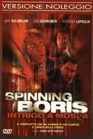 Spinning Boris - Italian DVD movie cover (xs thumbnail)