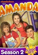 """The Amanda Show"" - DVD movie cover (xs thumbnail)"