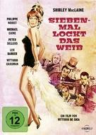 Woman Times Seven - German Movie Cover (xs thumbnail)