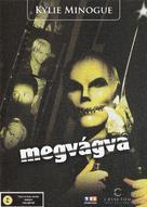 Cut - Hungarian DVD movie cover (xs thumbnail)