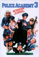 Police Academy 3: Back in Training - German DVD cover (xs thumbnail)