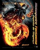 Ghost Rider: Spirit of Vengeance - Brazilian Movie Poster (xs thumbnail)