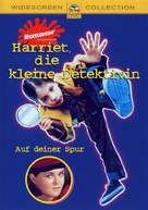Harriet the Spy - German Movie Cover (xs thumbnail)