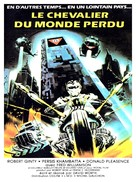 Warrior of the Lost World - French Movie Poster (xs thumbnail)