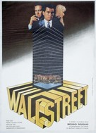 Wall Street - Czech Movie Poster (xs thumbnail)