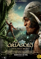 Jack the Giant Slayer - Hungarian Movie Poster (xs thumbnail)
