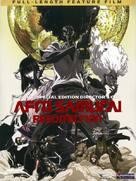 Afro Samurai: Resurrection - DVD movie cover (xs thumbnail)