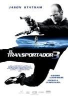 Transporter 3 - Uruguayan Movie Poster (xs thumbnail)