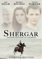 Shergar - DVD movie cover (xs thumbnail)