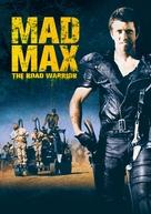 Mad Max 2 - British Movie Cover (xs thumbnail)