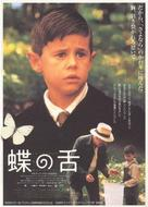 La lengua de las mariposas - Japanese Movie Poster (xs thumbnail)