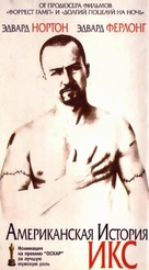 American History X - Russian VHS movie cover (xs thumbnail)