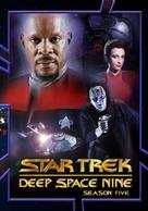 """Star Trek: Deep Space Nine"" - DVD movie cover (xs thumbnail)"
