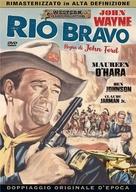 Rio Grande - Italian DVD movie cover (xs thumbnail)