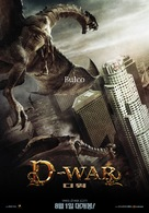 D-War - South Korean Movie Poster (xs thumbnail)