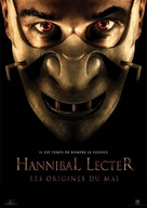 Hannibal Rising - French DVD movie cover (xs thumbnail)