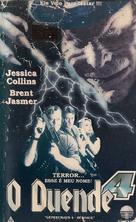 Leprechaun 4: In Space - Brazilian VHS cover (xs thumbnail)