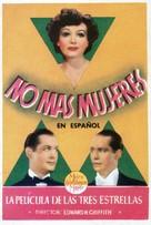 No More Ladies - Spanish Movie Poster (xs thumbnail)
