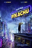Pokémon: Detective Pikachu - Swiss Movie Poster (xs thumbnail)