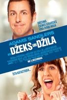 Jack and Jill - Latvian Movie Poster (xs thumbnail)