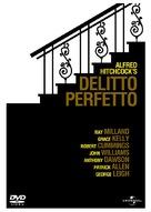 Dial M for Murder - Italian DVD movie cover (xs thumbnail)
