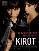 Kirot - Movie Poster (xs thumbnail)
