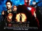 Iron Man 2 - British Movie Poster (xs thumbnail)