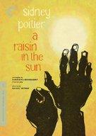 A Raisin in the Sun - DVD cover (xs thumbnail)