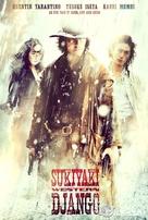 Sukiyaki Western Django - Movie Cover (xs thumbnail)