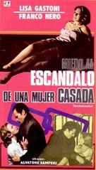 Scandalo - Spanish Movie Poster (xs thumbnail)