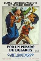 Per un pugno di dollari - Argentinian Movie Poster (xs thumbnail)