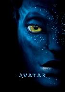 Avatar - Teaser movie poster (xs thumbnail)