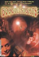 Boogie Nights - German DVD movie cover (xs thumbnail)