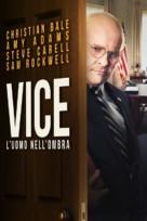Vice - Italian Movie Cover (xs thumbnail)
