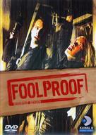 Foolproof - Turkish poster (xs thumbnail)
